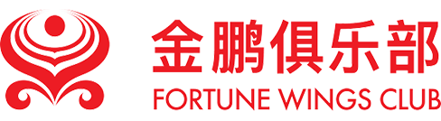 Fortune Wings Club Hainan